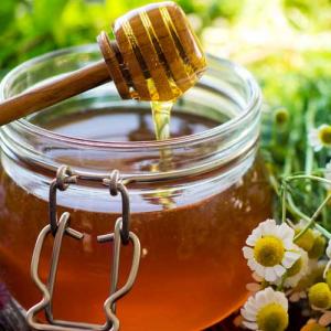Мёд разнотравье осень этого года
